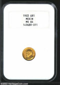 Commemorative Gold: , 1903 G$1 Louisiana Purchase/McKinley MS64 NGC. The ...