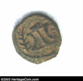"Ancients:Judaea, Ancients: Herod I, the Great, 40-4 BC. Bronze two prutah coin. Obverse: Cross surrounded by open diadem, ""of King Herod"" in Greek. Rev..."