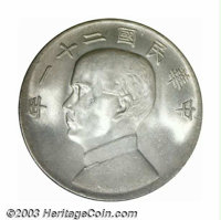 China: Republic Dollar 1932 Birds Over Junk, KM-Y344. Choice BU, far superior to most in the market with virtually bagma...
