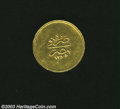 Egypt: , Egypt: Abdul Mejid gold 100 Piastres AH 1255 Year 4, Toughra andvalue/Legend and date, Fr-5, KM-235.1, XF. ...