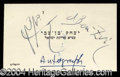 Autographs, Itzhak Ben-Zvi (Israel) Signed Visiting Card