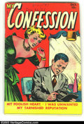Golden Age (1938-1955):Romance, My Confession #8 (Fox Features Syndicate, 1949) Condition: GD +. Wally Wood artwork. Overstreet 2003 GD 2.0 value = $22....