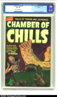 Chamber of Chills #16 File Copy (Harvey, 1953) CGC VF+ 8.5 Cream to off-white pages. Classic Golden Age Harvey horror co...