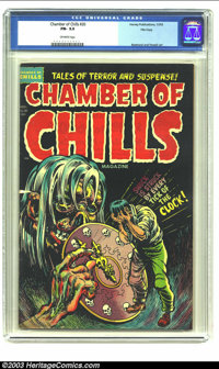 Chamber of Chills #20 File Copy (Harvey, 1953) CGC FN- 5.5 Off-white pages. Classic '50s Harvey horror comic; Nostrand a...