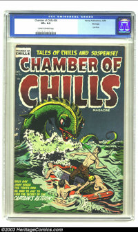 Chamber of Chills #26 File Copy (Harvey, 1954) CGC VF+ 8.5 Cream to off-white pages. Classic Harvey Golden Age horror co...