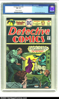 Detective Comics #453 (DC, 1975) CGC NM+ 9.6 Off-white to white pages. Not even one copy has graded higher than this one...