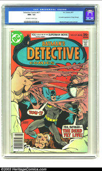 Detective Comics #471 (DC, 1977) CGC NM+ 9.6 Off-white to white pages. CGC has not graded any copies of this issue highe...