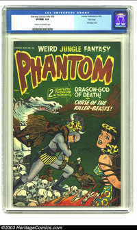 Harvey Comics Hits #56 Phantom - File Copy (Harvey, 1952) CGC VF/NM 9.0 Cream to off-white pages. Bondage cover. The hig...