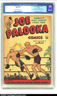 Joe Palooka Comics #1 File Copy (Harvey, 1945) CGC VF- 7.5 Cream to off-white pages. Story behind Joe Palooka text piece...