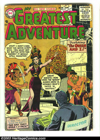 My Greatest Adventure #8 (DC, 1956) Condition: VG-. Classic early issue. Overstreet 2003 VG 4.0 value = $62