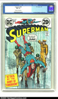 Bronze Age (1970-1979):Superhero, Superman #265 (DC, 1973) CGC NM 9.4 Off-white to white pages. Curt Swan and Murphy Anderson artwork. Overstreet 2003 NM 9.4 ...