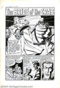 "Original Comic Art:Complete Story, Unknown Artist - Original Art for Chamber of Chills #12, Complete 6-page Story, ""The Bride of the Crab"" (Harvey, 1953). She ..."