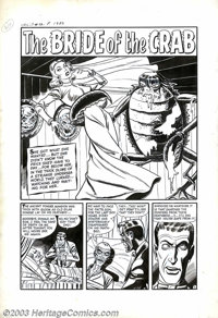 "Unknown Artist - Original Art for Chamber of Chills #12, Complete 6-page Story, ""The Bride of the Crab"" (Harve..."
