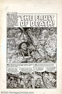 """Unknown Artist - Original Art for Chamber of Chills #12, Complete 5-page Story, """"The Fruit of Death!"""" (Harvey..."""