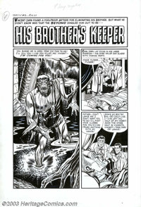 """Unknown Artist - Original Art for Tomb of Terror #4, Complete 5-page Story, """"His Brother's Keeper"""" (Harvey, 19..."""