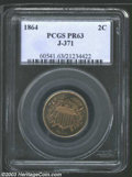 Patterns: , 1864 2C Two Cents, Judd-371, Pollock-440, R.6, PR63 PCGS. ...