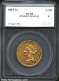 Additional Certified Coins: , 1882-CC $10 Eagle AU58 Brushed Obverse SEGS (AU50 Obverse ...