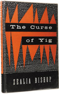 Books:First Editions, Zealia Bishop: The Curse of Yig. (Sauk City: Arkham House,1953), first edition, 175 pages, black cloth with gilt letter...