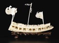 Asian:Chinese, Chinese Carved Ivory Pleasure Boat. Unknown maker, Chinese.Nineteenth/Twentieth Century. Ivory and wood. Marks: on bottom a...