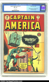 Supernatural Thrillers #7 (Marvel, 1974) CGC NM 9.4 Cream to off-white pages. This is the highest graded copy. Overstree...