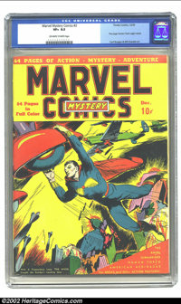 """Marvel Mystery Comics #2 (Timely, 1939) CGC VF+ 8.5 Off-white to white pages. The second Timely comic added """"Myster..."""