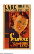 """Movie Posters:Drama, Gambling Lady (Warner Brothers - Vitaphone, 1934). Window Card (14"""" X 22""""). Barbara Stanwyck was quite the looker long befor..."""