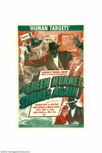 "Green Hornet Strikes Again (Universal, 1941). One Sheet (27"" X 41""). Before there was Van Williams and Bruce L..."