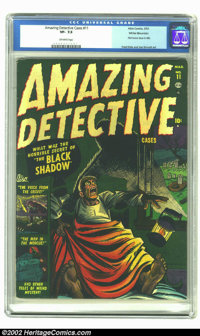 Amazing Detective #11 White Mountain pedigree (Atlas, 1952) CGC VF- 7.5 Off-white pages. Interest in pre-code horror con...