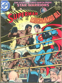 All New Collectors' Edition #C-56 Superman vs. Muhammad Ali, signed and framed (DC, 1978) Condition: FN-/FN. This oversi...