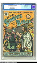 Golden Age (1938-1955):Religious, Picture Stories from the Bible #3 (New Testament) Gaines Filepedigree Certificate Missing (EC, 1946) CGC NM+ 9.6 Cream tooff-...