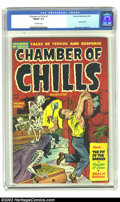 Golden Age (1938-1955):Horror, Chamber of Chills #7 File Copy (Harvey, 1952) CGC FN/VF 7.0Off-white pages. Lee Elias' cover brims with unusually minute, g...
