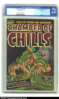 Chamber of Chills #12 Harvey File Copy (Harvey, 1952) CGC VF+ 8.5 Light Tan to Off-white pages. Kremer art is the highli...