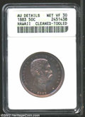 Coins of Hawaii: , 1883 50C Hawaii Half Dollar--Cleaned, Tooled--ANACS. AU ...