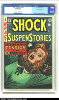 "Golden Age (1938-1955):Horror, Shock SuspenStories #15 Gaines File pedigree 4/12 (EC, 1954) CGCVF/NM 9.0 Off-white to white pages. Used in ""Reader's Diges..."