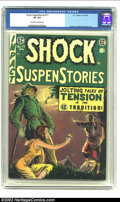 Golden Age (1938-1955):Horror, Shock SuspenStories #17 (EC, 1954) CGC VF 8.0 Off-white to whitepages. Jack Kamen, Reed Crandall, and George Evans all do t...