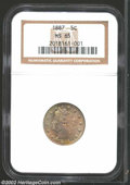 Liberty Nickels: , 1887 5C MS65 NGC. Lovely pastel mauve, green, and yellow ...