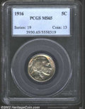 Buffalo Nickels: , 1916 5C MS65 PCGS. Iridescent streaks of violet, gold, ...