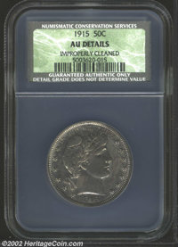 1915 50C AU Details, Improperly Cleaned, NCS. Medium yellow-green and violet patina. A sharply struck representative tha...