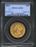 Liberty Eagles: , 1851 $10 AU53 PCGS. Light golden-brown patina does not ...