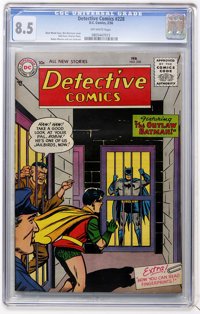 Detective Comics #228 (DC, 1956) CGC VF+ 8.5 Off-white pages