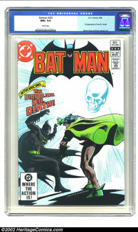 Batman #345 (DC, 1982) CGC NM+ 9.6 White pages. !st appearance of the new Dr Death. Gene Colan and Klaus Janson art. Ove...