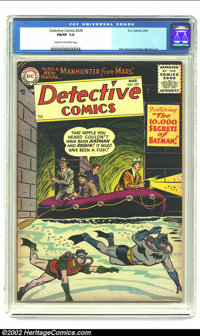 Detective Comics #229 (DC, 1956) CGC FN/VF 7.0 Cream to off-white pages. This nice looking book contains the 5th appeara...