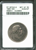 Coins of Hawaii: , 1883 50C Hawaii Half Dollar VF30 ANACS. ...
