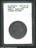 Coins of Hawaii: , 1883 50C Hawaii Half Dollar--Scratched, Cleaned, Retoned--...