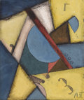 Fine Art - Painting, European:Modern  (1900 1949)  , LUIBOV POPOVA (Russian 1889-1924). Untitled. Oil and gouache on paper. 9 x 7-3/8 inches (22.9 x 18.7 cm). Initialed lowe...