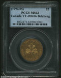 1994-95 Test Token, TT-200.6, MS63 PCGS. Struck on a copper-zinc round flan with reeded edge and substantial remaining l...