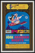 "Movie Posters:Animated, 1001 Arabian Nights (Columbia, 1959). One Sheet (27"" X 41"").Animated. Starring the voices of Jim Backus as Mr. Magoo, Kathr..."