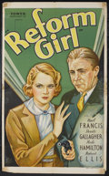 "Movie Posters:Crime, Reform Girl (Tower, 1933). One Sheet (27"" X 41""). Crime. StarringNoel Francis, Richard 'Skeets' Gallagher, Hale Hamilton, R..."