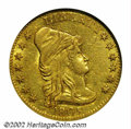 Early Quarter Eagles: , 1805 $2 1/2 AU50 ANACS. The Capped Bust Right Quarter ...