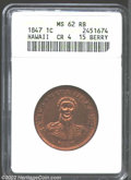 Coins of Hawaii: , 1847 1C Hawaii Cent MS62 Red and Brown ANACS. Crosslet 4, ...